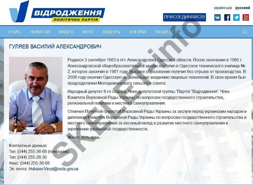 Василий Гуляев. Зажиточный крестьянин из Одессы, мэр Черноморска