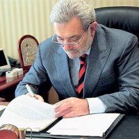 Михаил Гриншпон