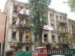 Киев, Тургеневская 17