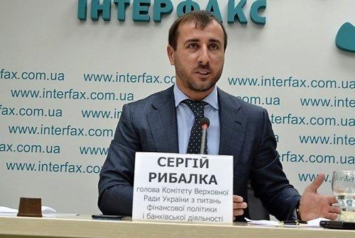 Сергей Рыбалко? Ctvrb? Lytgh