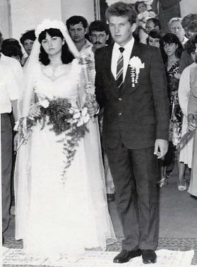 свадьба Куницына