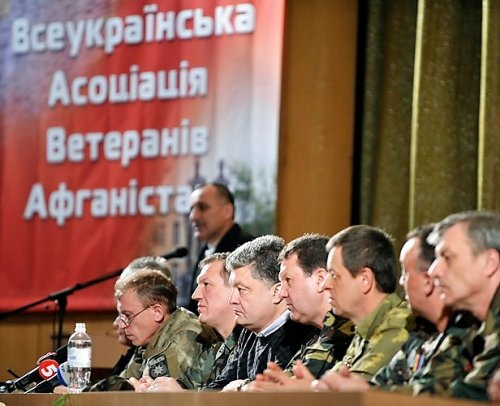 Союз Афганцев Украины