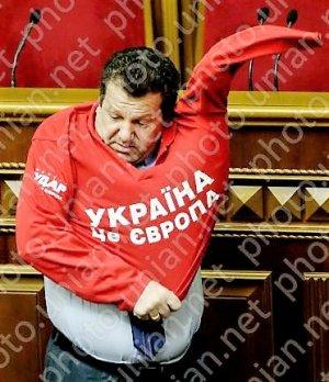 Сергей Куницын: крымский мастер дерибана земли и политического переодевания. ЧАСТЬ 2