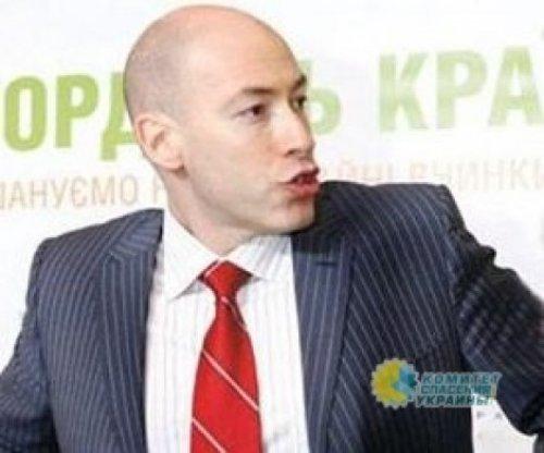 Дмитрий Гордон досье биография компромат шарлатан