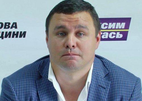 Максим Микитась, досье, биография, компромат, Укрбуд