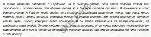 Мария Стефания Зоя Реутт