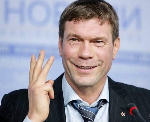 Олег Царёв: незадачливый «председатель Новороссии». ЧАСТЬ 1