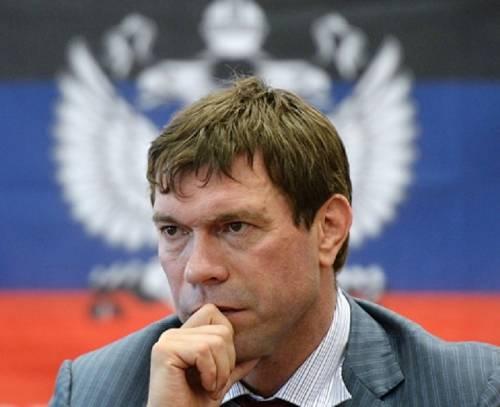Олег Царев, досье, биография, компромат, Новороссия