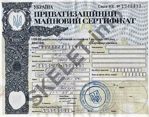 Виктор Пинзеник: акушер украинской олигархии. ЧАСТЬ 1