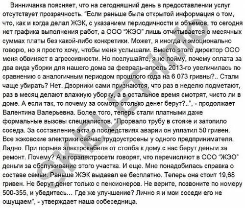 Владимир Кистион: тайны «винницкого двора». ЧАСТЬ 2