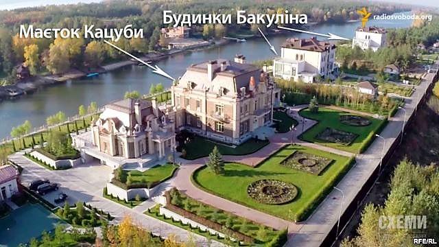 дома Бакулина и Кацубы