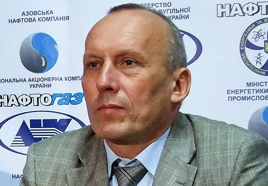 Евгений Бакулин Нафтогаз досье биография компромат