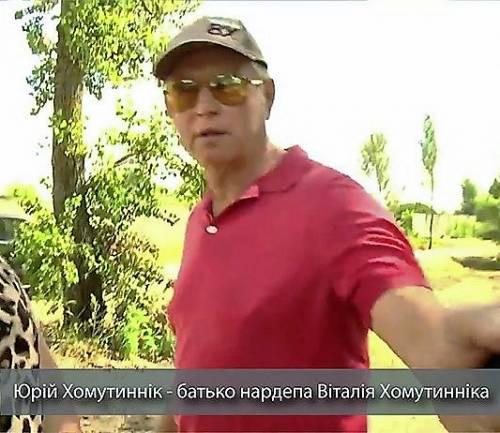 Виталий Хомутынник: мужчины и миллионы парламентского «вундеркинда». ЧАСТЬ 1