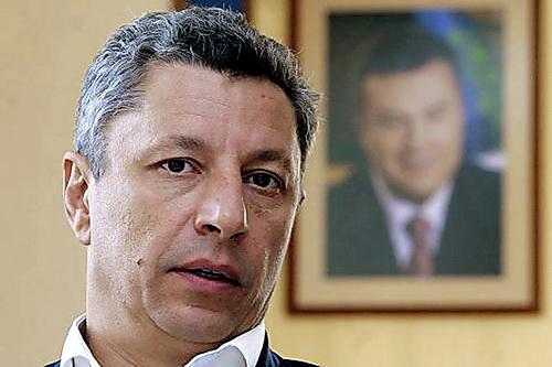СБУ вызвала на допрос Бойко, Палицу и еще троих нардепов
