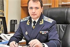 Александр Калифицкий прокурор