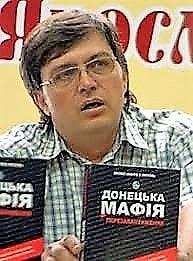 Борис Пенчук Донецкая мафия