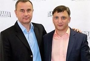 Домбровский Слюсарчук