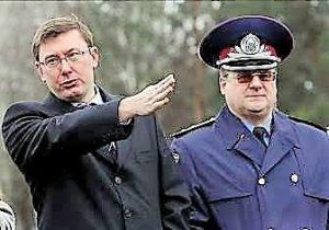 Луценко Бедриковский