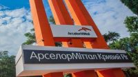 Госэкоинспекция насчитала 450 млн грн ПАО «АрселорМиттал Кривой Рог» за нарушения