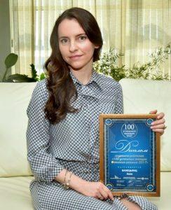 Ванецянц дочь Юрий Родин