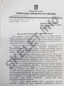 Гриценко Анатолий: как грантоед-фельдмаршал продавал украинскую армию. ЧАСТЬ 2