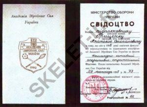 Анатолий Гриценко: как грантоед-фельдмаршал продавал украинскую армию. ЧАСТЬ 1