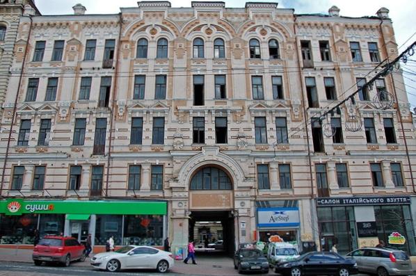 Брадтман дом Киев