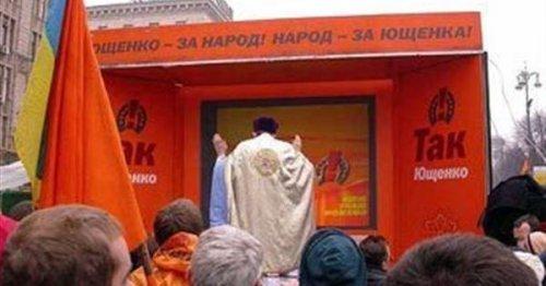 Майдан-2004 Сандей Аделаджи