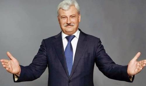 Вячеслав Непом Житлоинвестбуд-УКБ досье биография компромат