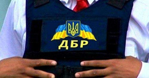 ГБР сообщило о подозрения экс-чиновнику Минобороны и менеджеру «Кузни на Рыбацком»