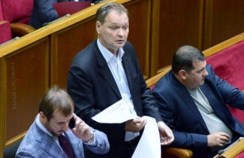 Александр Пономарев Запорожье депутат