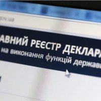 Подозреваемый в коррупции глава АРМА Сигидин задекларировал $100 тыс