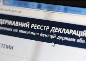 """""""Слуга"""" Санченко приобрел жилье в столице за 3,5 млн грн"""