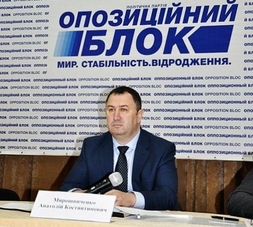 Анатолий Мирошниченко, Оппозиционный блок