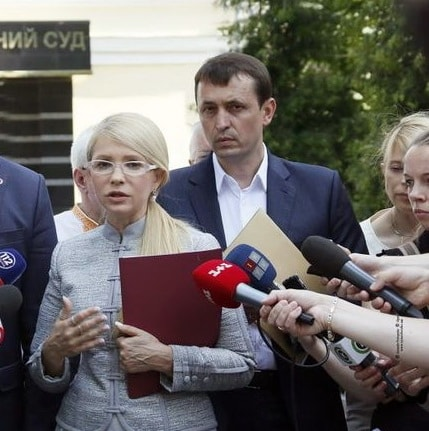 Дубиль Тимошенко