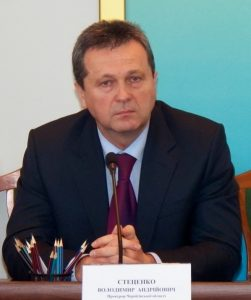 Владимир Стецено прокурор Чернигов