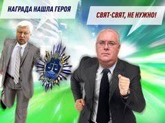 Валендюк СБУ