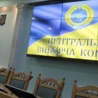 ЦИК зарегистрировала Вирастюка народным депутатом