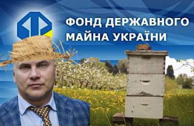 ФГИ Трубаров