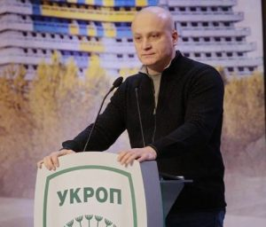 Денисенко УКРОП