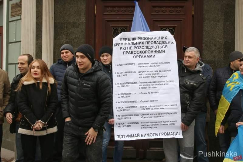 Протест под прокуратурой против Олега Жученко