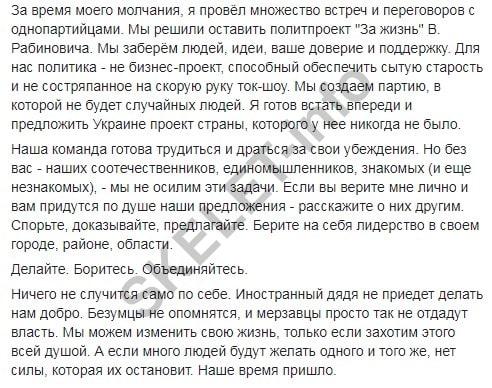 заявление Мураева