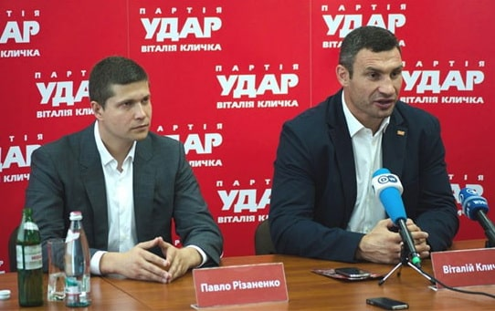 Павел Ризаненко с Кличко в УДАРе