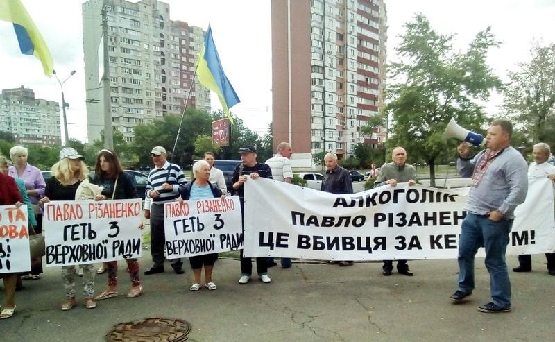 Протест против депутата из Броваров