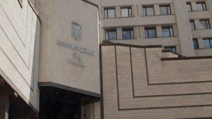 Офис генпрокурора подготовил еще одно подозрение экс-главе КСУ Тупицкому