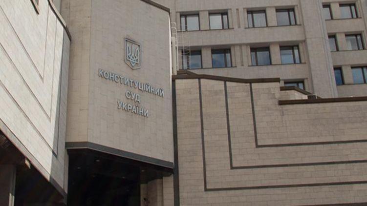 Отстраненного главу КСУ Тупицкого будут судить за подкуп свидетеля