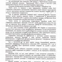 Елена Мазурова налоговая