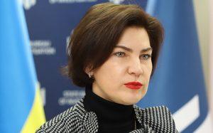 Зарплата Венедиктовой в июле составила 116 тыс. гривен