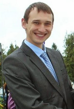 Богдан Банчук досье биография компромат