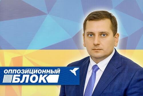 Виктор Бусько, досье, биография, компромат